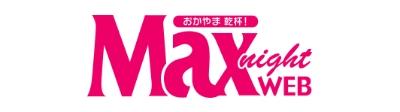 Max Night